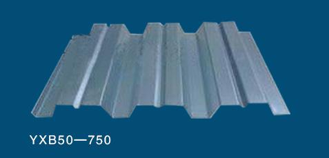 YXB50-750压型钢板,耐火时效高于同行2倍-上海乐上建材
