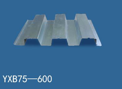 YXB75-600壓型鋼板,耐火時效高于同行2倍-上海樂上建材有限公司